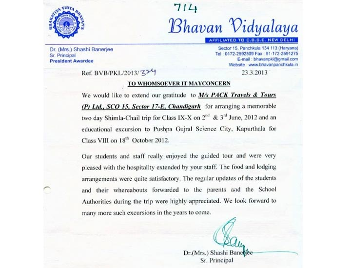 Appreciation for Tours to Science City, Kapurthala